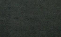 panther-black-slate-5161