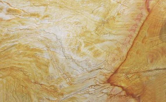 Gold Macaubas Is A Yellow Color Granite It Is From Brazil Gold